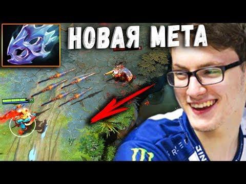 видео: МИРАКЛ и ЗАГОТОВКА НА ti8 -  huskar dota 2