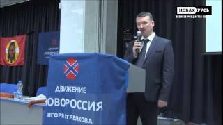 Игорь Стрелков.  Майдан и Антимайдан(, 2015-02-16T03:11:45.000Z)