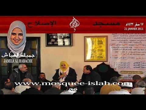 Jamila Al Abache (Gaza)