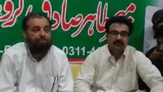 نواز شریف کے خلاف فیصلہ آنے پر پی ٹی آئی حضرو کا جشن
