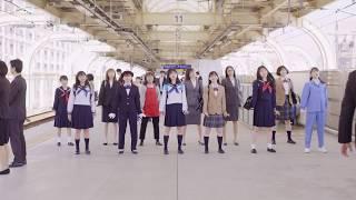 「恋はアッチャアッチャ」(駅ホーム編)