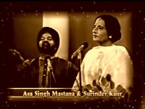Surinder Kaur   ਸੁਰਿੰਦਰ ਕੌਰ   Life & history   Documentary  
