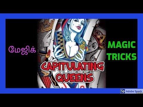 ONLINE TAMIL MAGIC I ONLINE MAGIC TRICKS TAMIL #633 I CAPITULATING QUEENS
