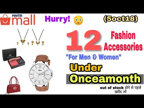 hurry!-12-must-buy-fashion-accessories-under-onceamonth-promocode-on-paytm-mall.