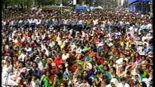 Dil Dil Pakistan