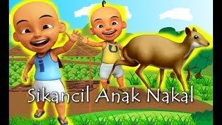 Si Kancil Anak Nakal Versi Upin Ipin LUCU | Lagu Anak Anak Populer