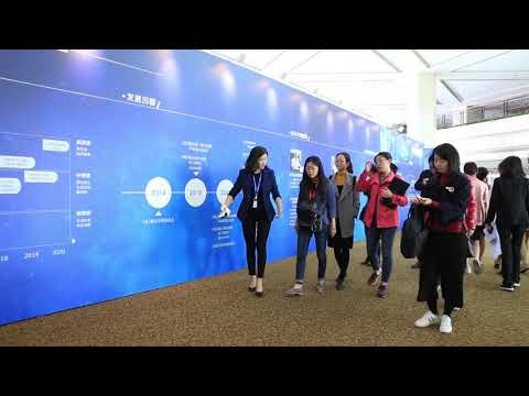 Gowin Semiconductor 2017 Shanghai Conference in 2 minutes