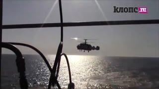 В Балтийском море: российский вертолёт завис в нескольких метрах от американского эсминца(, 2016-05-18T14:18:54.000Z)