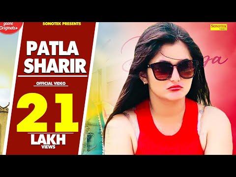 Patla Sharir | पतला शरीर | Janu Rakhi Anjali Raghav, Dipanshu | Haryanvi Video Songs