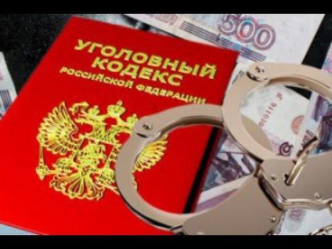 УК РФ, статья 74, Отмена условного осуждения или продление испытательного срока, Уголовный Кодекс ФЗ
