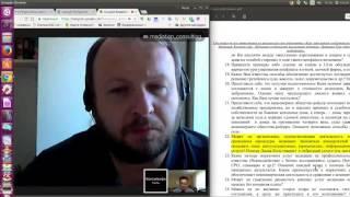 видео Мировое соглашение в арбитражном процессе: образец