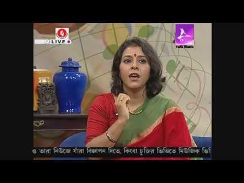"""Medha Bandopadhyay_kobita _""""Na Pathano Chithi """"_Sunil Gangopadhyay"""