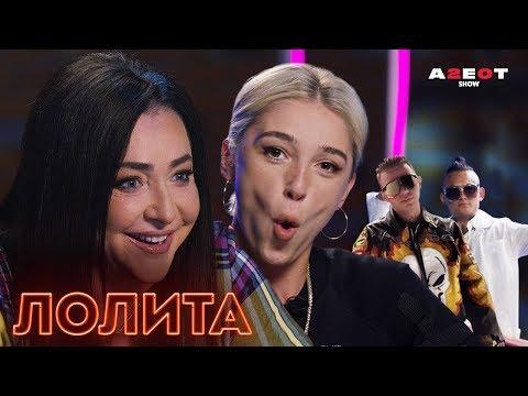 ЛОЛИТА/ ЭЛДЖЕЙ/ ЛАБОРАТОРИЯ МОРГЕНШТЕРНА/ Agentshow 2.0 конец сезона