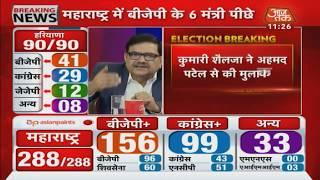 Haryana Results: Kumari Shailja ने Ahmad Patel से की मुलाकात, खींचतान जारी