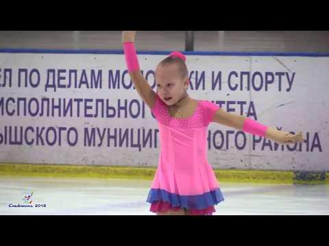 Снежность 2018, #ПетроваВалерия, 3 юношеский, Заинск, #AxelHD