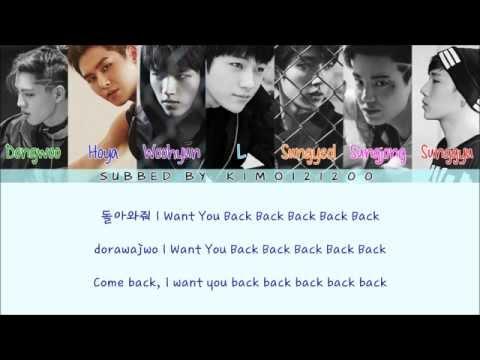 Infinite - Back [Hangul/Romanization/English] Color & Picture Coded HD