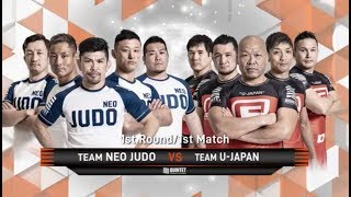 TEAM NEO JUDO VS TEAM U-JAPAN PV