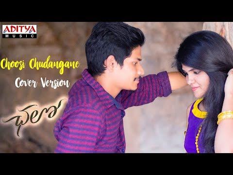 Choosi Chudangane Cover Version by Sai Teja || Shiva Keshavan, Vasavi Reddy || Chalo Songs