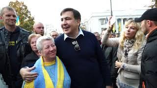 Саакашвили в лагере протестующих возле Верховной Рады