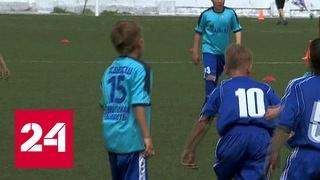 В Иркутске стартовал детский футбольный турнир на призы Андрея Ещенко