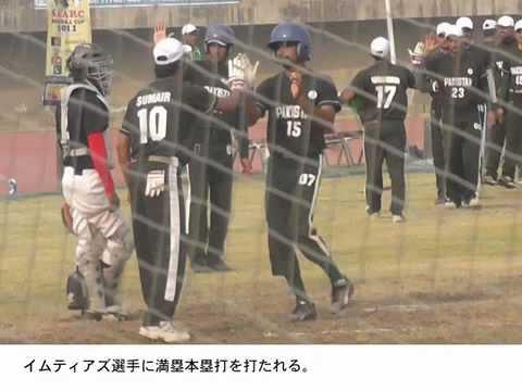 野球ネパール代表!初の国際試合...