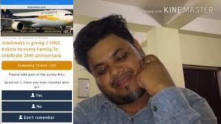 Jetairways 2 free tickets on 25 anniversary|viral in whatsapp|jet airway hoax