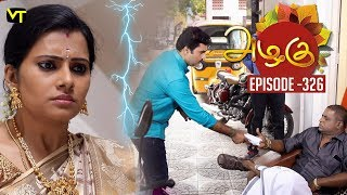 Azhagu - Tamil Serial | அழகு | Episode 326 | Sun TV Serials | 13 Dec 2018 | Revathy | Vision Time
