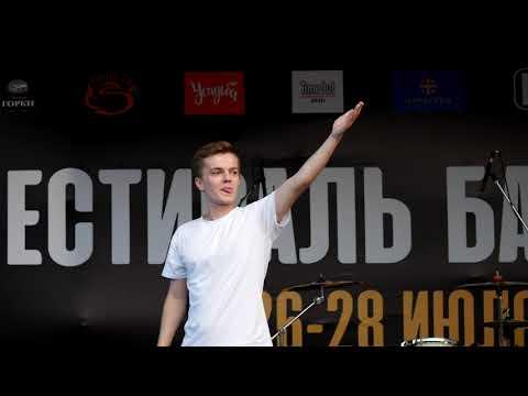 JERRY - Интрига Евгений Зыков 4K SonyVegas