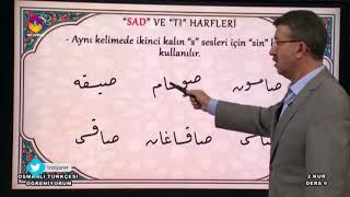 Osmanlı Türkçesi Öğreniyorum 2.Kur - 9.Bölüm