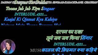 Darpan Ko Dekha Toone Jab Jab Kiya Singaar - karaoke With Scrolling Lyrics Eng. & हिंदी
