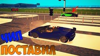 РЕАКЦИЯ ДРУГА НА Lamborghini Huracan Perfomante , ПОСТАВИЛ ЧИП НА CCDplanet MTA#139