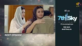 Darr Khuda Say - EP 39 Teaser - 25th Feb 2020 - HAR PAL GEO DRAMAS