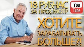 удалённая работа в интернете на дому вакансии украина