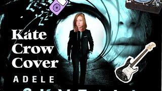 Adele-skyfall (cover)КАТЮХА МОРОЗОВА
