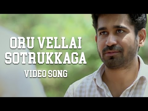 Oru Velai Sotrukkaga Song Lyrics From Pichaikkaran