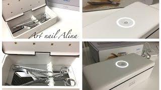 Обзор Стерилизатора SUNUV S2 Sterilizer с Aliexpress | Ультрафиолетовый Стерилизатор!