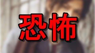 【悲報】図書館戦争 V6岡田准一 宮崎あおいとの熱愛報道の裏で起きてい...