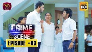 Crime Scene - ක්රයිම් සීන් | Episode -03 | 2018-10-25 | Rupavahini TeleDrama Thumbnail
