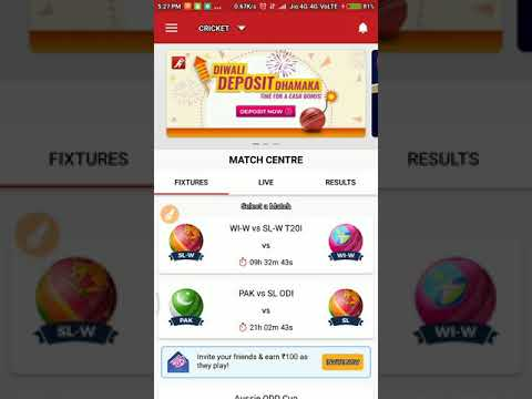 Dream11-Westindies women vs Sri Lanka women:1st t20:October 19, 2017
