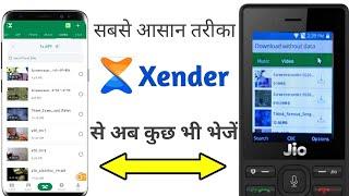 Xender से अब कुछ भी भेजें नए तरीके से   How To Use Xender In Jio Phone screenshot 5