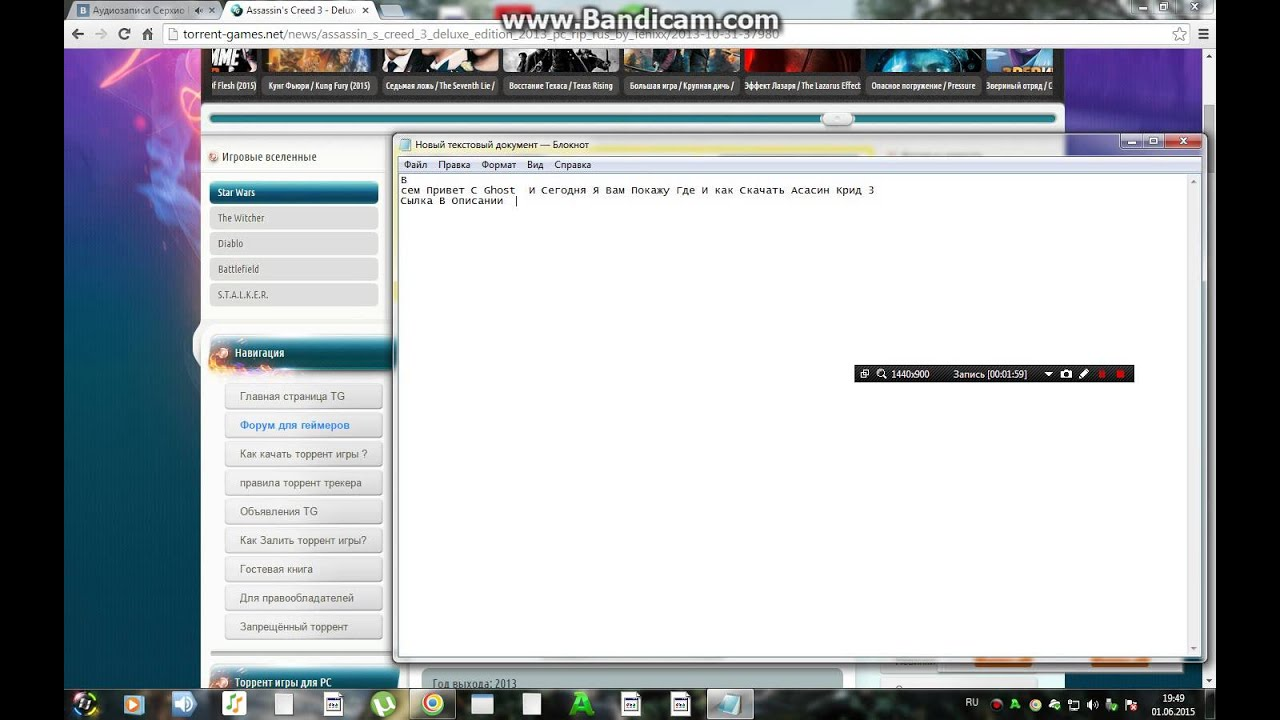 uplay_r1_loader.dll 64 bit free download
