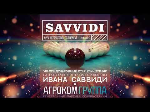 Savvidi 2019 - Стол №12 - Чимбаев Ернар - Жуковский Егор