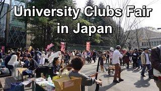 University Clubs Fair in TOKYO, JAPAN | Waseda University (Vlog #34)