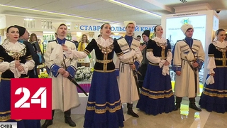 Сенаторы познакомились с достижениями Ставропольского края