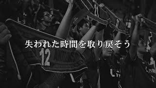 2018年ホーム開幕戦 第2節 3/3(土)16:00 鹿島アントラーズ vs ガンバ...