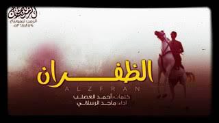 اغنية _ اي والله اني قدها