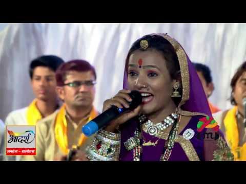 Satguru Aaviya Re | Lalita Panwar | GURU Mahima | Rajasthani Live Bhajan 2017
