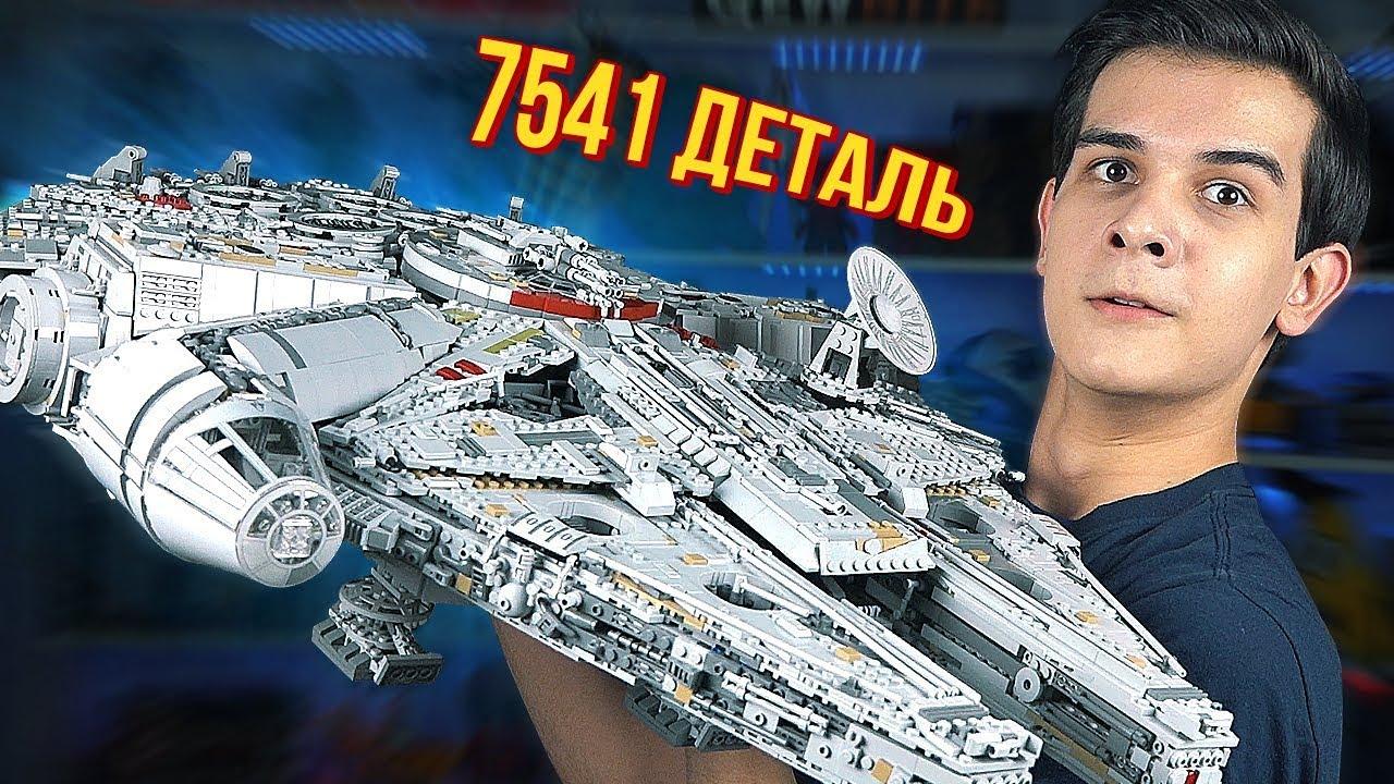 Большой китайский набор Лего Майнкрафт от LELE 79350 - YouTube