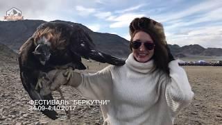 Отзыв о путешествие по Монголии 24.09-4.10 2017.