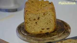 Хлебопечка Kenwood BM 450  Готовим темный хлеб